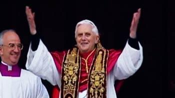 Video : 28 फरवरी को इस्तीफा देंगे पोप बेनेडिक्ट XVI