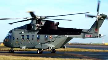 Video : हेलीकॉप्टर सौदा : लंदन के बिचौलिये को मिले 216 करोड़