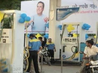 Video : Unique advertising platform at petrol pumps