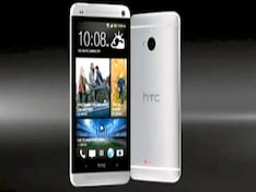 HTC announces One smartphone with 'UltraPixel' camera