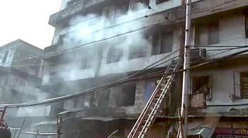 Video : कोलकाता के बाजार में आग, 19 लोग मरे