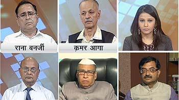 Video : पाक के साथ कैसा हो भारत का बरताव?