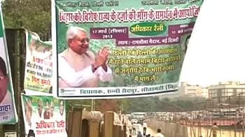 Video : Nitish Kumar to address rally in Delhi today for special status to Bihar