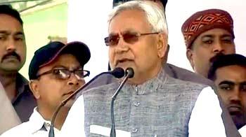Videos : भीख नहीं, अधिकार मांग रहे हैं : नीतीश कुमार