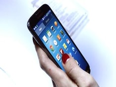 Samsung unwraps its Galaxy S4