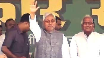 Videos : बिहार को विशेष दर्जा : पीएम से मिलेंगे नीतीश