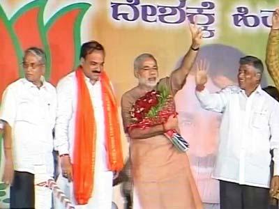 Video : BJP looks for Modi magic in Karnataka
