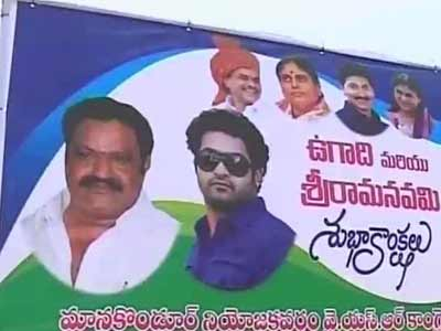 Video : In Andhra Pradesh, parties face-off over NT Rama Rao's photos
