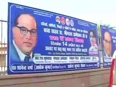 Video : Mayawati, Akhilesh hoardings for Ambedkar Jayanti removed in Lucknow