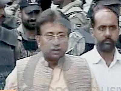 Video : पुलिस रिमांड पर भेजे गए परवेज मुशर्रफ