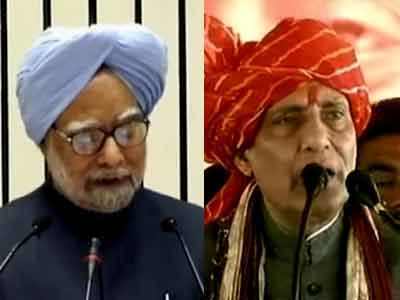 Video : Women's safety a concern, says PM; UPA govt insensitive, attacks BJP