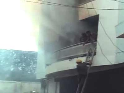 Videos : कोयंबटूर : बैंक में लगी आग, चार महिलाओं की मौत