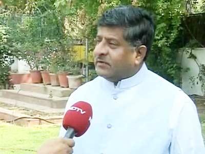 Video : Govt responsible for Parliament impasse, says BJP