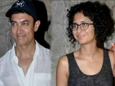 Aamir's movie date with Kiran, Imran and Avantika