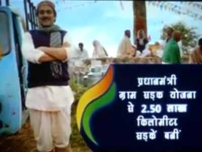 Video : 'Glimpses of the India Story': Govt launches ad campaign