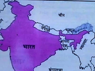 Video : The curious case of the missing Arunachal Pradesh