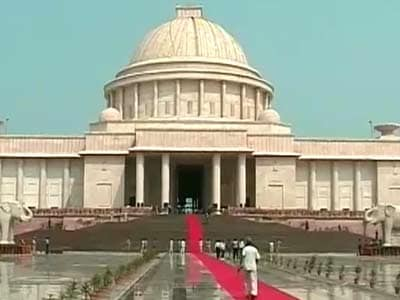 Videos : स्मारक घोटाले में मायावती सरकार खा गई 1400 करोड़ रुपये :  लोकायुक्त