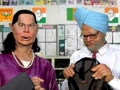 Video : When Sonia decides to change the 'head boy'