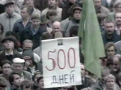Video : The World This Week: The beginning of the end of Soviet Union (Aired: September 1990)