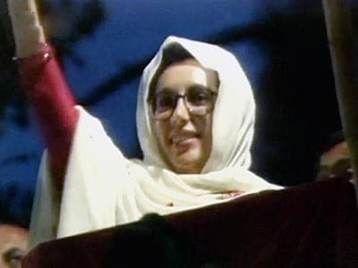 Video : The World This Week: Benazir Bhutto defeated in Pakistan (Aired: October 1990)