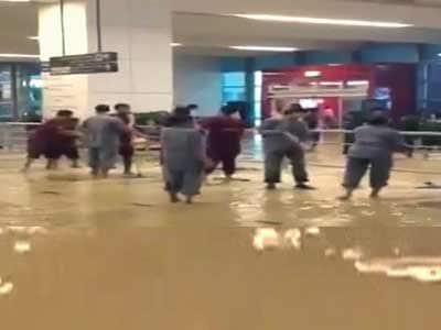 Video : बारिश से दिल्ली एयरपोर्ट पर बाढ़ जैसे हालात