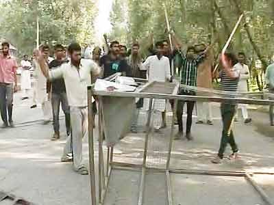 Videos : बांदीपुरा में दो युवकों की मौत पर बवाल