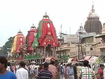 Videos : भगवान जगन्नाथ की रथ यात्रा में जुटे हजारों श्रद्धालु
