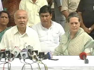 Video : Bodh Gaya: Will consider CISF protection, says Shinde