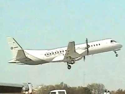 Videos : अब थम जाएगा विमानों का शोर...