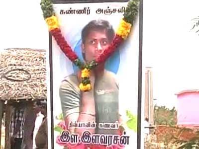Video : Dalit man Ilavarasan's parents seek CBI probe