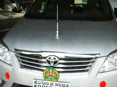 Video : Your tax money went into buying 31 luxury SUVs for Karnataka ministers