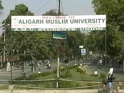 Video : Aligarh Muslim University withdraws salwaar-kameez-only dress code