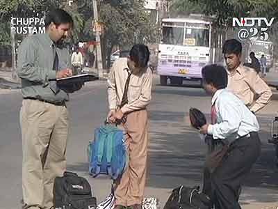 Video : छुपा रुस्तम : किसका स्कूल बैग कितना भारी...