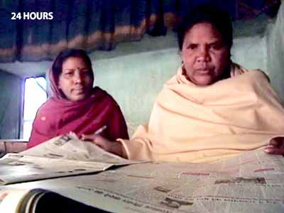 Video : 24 Hours: The news from Ranchi (Aired: December 2005)