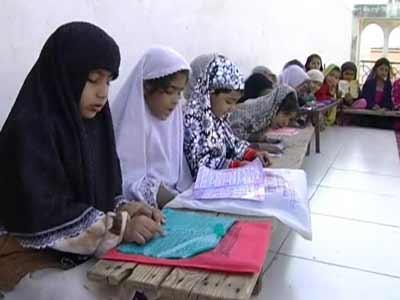 Video : Now Gita to be taught in madrasas in Madhya Pradesh