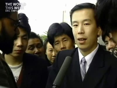 Video : The World This Week: Chinese puzzle (Aired: December 1991)