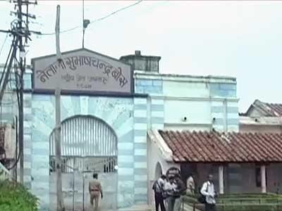 Videos : जबलपुर : पांच बेटियों के हत्यारे की फांसी पर रोक