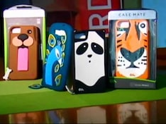 Market Watch: Cases for your smartphone