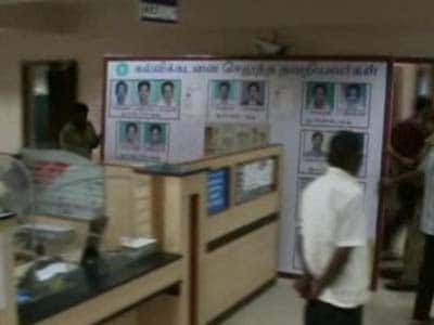 Video : SBI displays photos to shame educational loan defaulters, faces flak