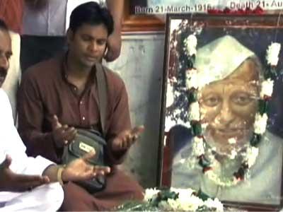 Videos : नहीं बना बिस्मिल्लाह खान का मकबरा!