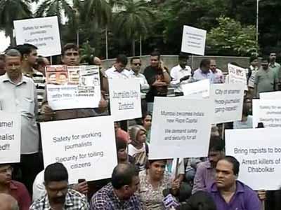 Video : Anger over Mumbai gang-rape case
