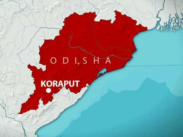 Video : Four BSF men killed in Naxal attack in Odisha