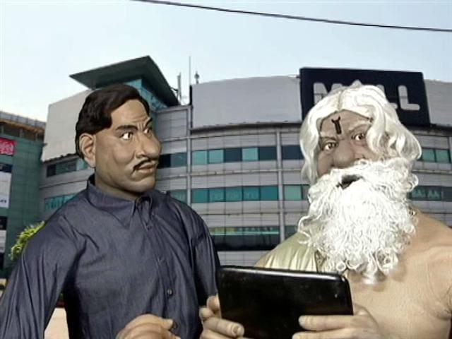 Video : Guru in Gurugram