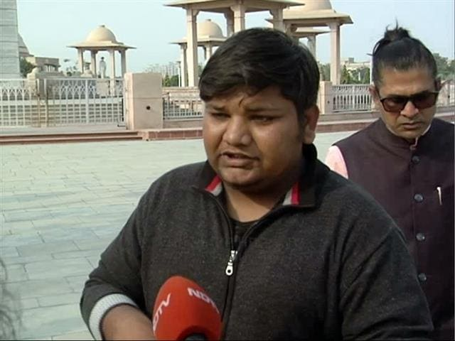Video : Mayawati's Online Campaign By Young Grads Who Say 'Soon, A Dalit For PM'