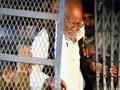 Video : मथुरा कोर्ट ने 15 को दी फांसी की सजा