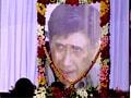 Video : देव साहब की याद में शोक सभा