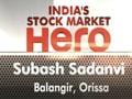 Subash Sadanvi from Orissa wins India's stock market hero contest