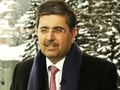 Video: Cut down gold, oil imports: Uday Kotak