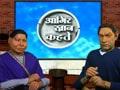 Video: Satyamev Jayate with a 'political' twist