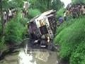 Video : एटा में गड्ढे में जा गिरी बस, 40 घायल
